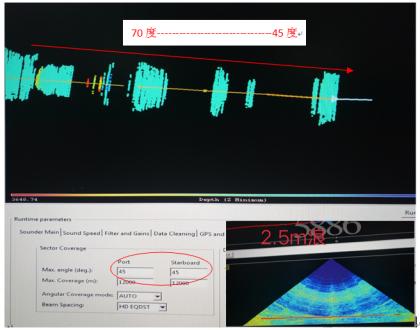 远洋调查设备使用快讯(1)—多波束EM122