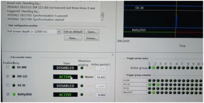 远洋调查设备快讯(2)—DGS,SeaPath和同步器