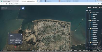 利用GeoServer建立本地二维地图服务器